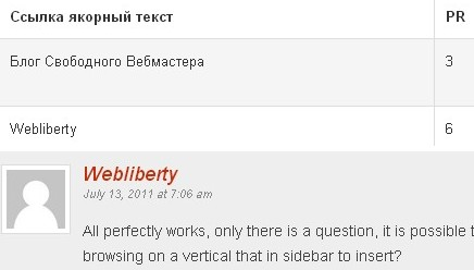 комментарий в забугорном сайте