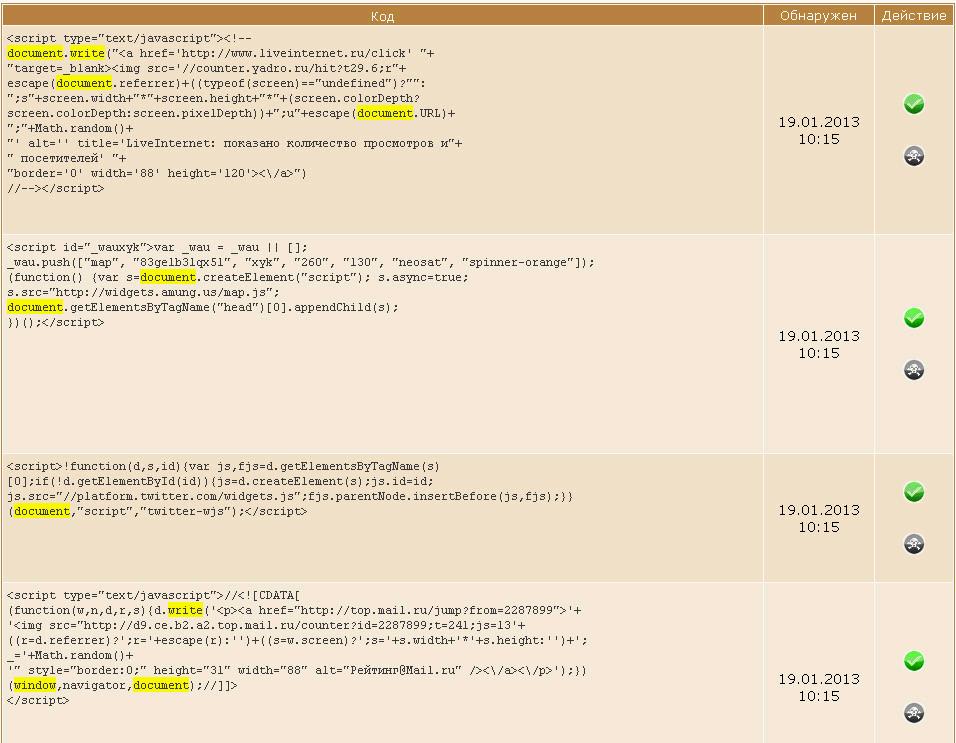 Javascript/IFrame