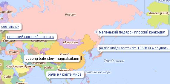 Яндекс.Прямой эфир 24 сентября 2013 года