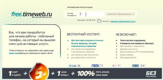 Выбрать бесплатный хостинг для joomla купить прокси vpn