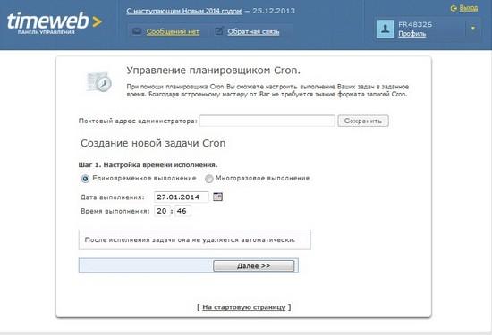 timeweb-10