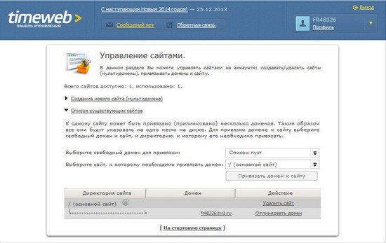 timeweb-5
