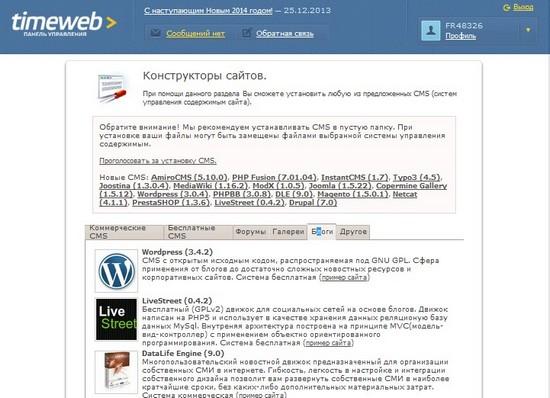 timeweb-6