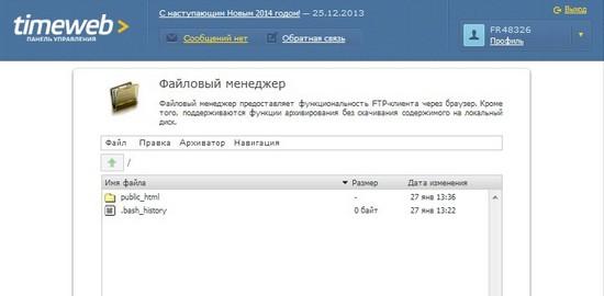 timeweb-7