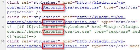 Aeronion, Исходный код страницы