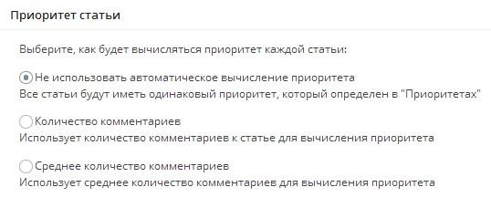 Google XML Sitemaps5