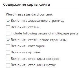 Google XML Sitemaps6