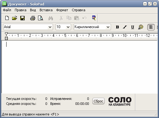 SoloPad