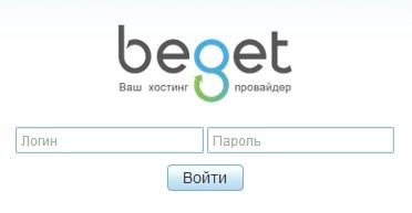 Вход в админку Бегета