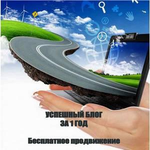 Блог Ольги Маминой, мои комментаторы