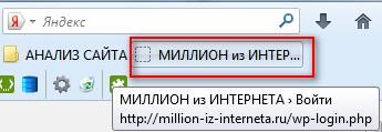 bookmark, браузер Mozilla Firefox, закладка видна в панели закладок