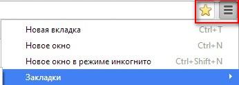 bookmark, браузер Google Chrome, закладки