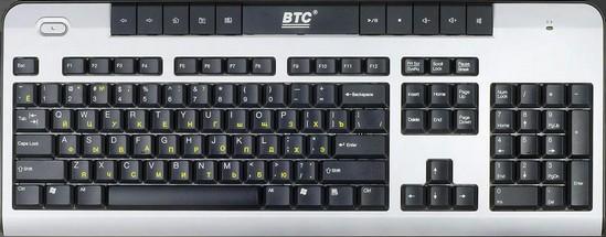 btc, клавиатура