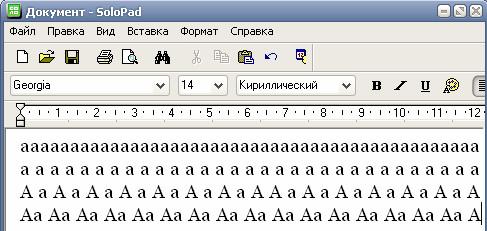 Урок первый, учимся печатать букву А. Выполнение упражнения