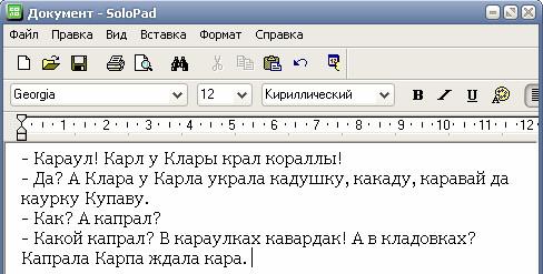 Домашнее задание: учимся печатать букву К