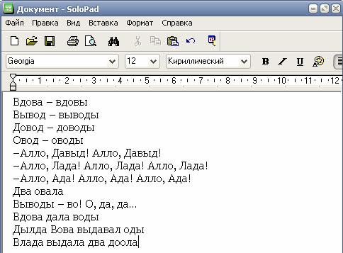 Домашнее задание: учимся печатать букву Д