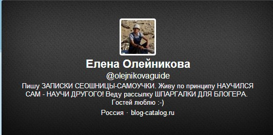 мой Твиттер, аккаунт взломали