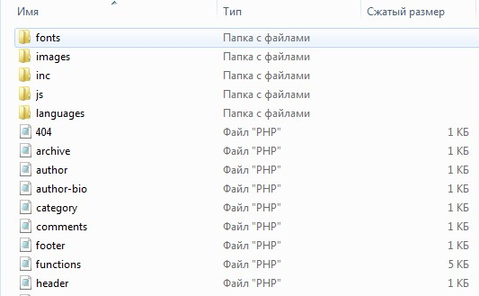Файлы шаблонов