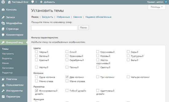 Как сделать блог платным - Gallery-Oskol.ru