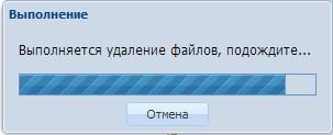 процесс удаления файлов темы