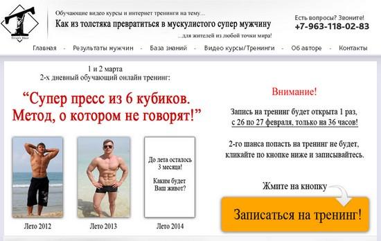 titans-helf, Блог Василия Ульянова