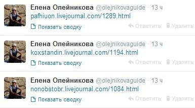 спамные ссылки