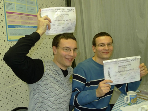 znamenskiy-diplomas