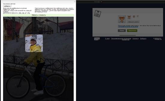 аватарка для блога