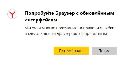 Яндекс-браузер